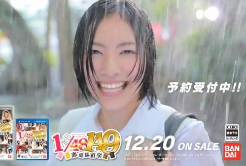 ゲーム『AKB1/149 恋愛総選挙』 新CM「神告白Ver」が公開!!