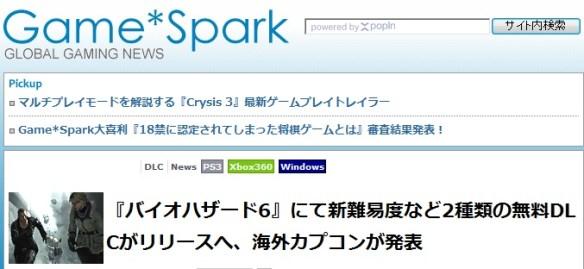 【バイオ6】難易度No HopeとエイダのCo-opキャンペーンモードを無料DLCとして配信決定!!