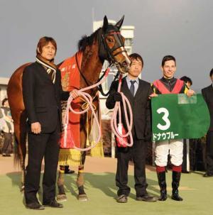 1/19 第48回京都牝馬ステークス(GIII)