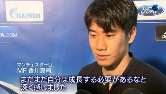 『ビッグマッチに沈んだ男 香川真司の価値』の編集には悪意を感じるよね(動画)