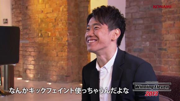 香川真司が『ウイイレ2013』をプレー!…トップ下の位置を本田と入れ換えようとする動画あり