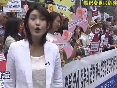 2014年のノーベル平和賞の受賞予測に、それまで欄外だった「憲法9条を保持する日本国民」がトップに躍り出る - オスロ国際平和研究所の予測