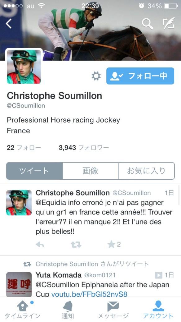 【競馬】 スミヨンのTwitterのヘッダがエピファネイアになってる件wwww