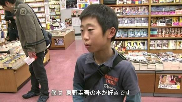 東野圭吾が好きな少年がラノベを読んだ結果wwwwwwwwwww