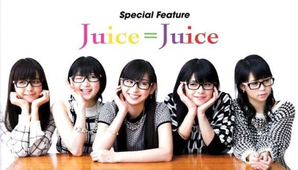 【Juice=Juice】Juice=Juiceが超イメチェンしてきた