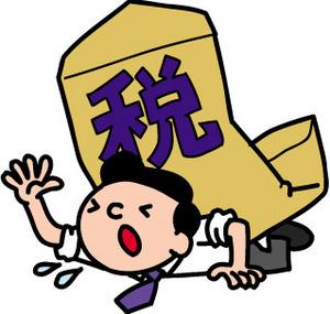 【競馬】 国税庁、ネットデータの強制押収など取り締まり強化の方針… PAT会員ピンチ?