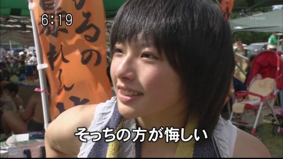【画像あり】TVに出てた相撲女子が可愛すぎる件wwwwwwwwwwwwwwwwwwwwwwwwww