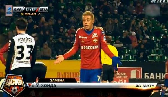 ロシア紙がCSKA本田を厳しく批判「ピッツァを食べながらベンチで試合を見るべきだった」
