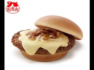 【乞食速報】モスバーガー「とびきりハンバーグサンド チーズ」が7・8日に290円!!