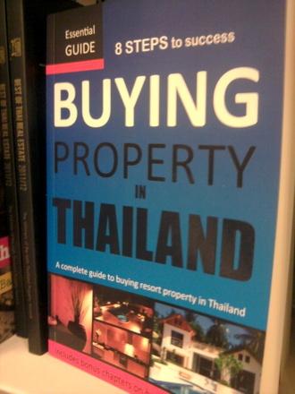 『タイ生活』 金なしコネなしスキル無しでも、海外で楽しく快適に生きる秘訣!