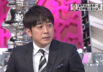 「本当にお世話になりました」 … TBSの安住紳一郎アナウンサー(40) 番組中、大粒の涙で永井一郎さんを悼む