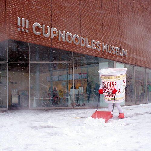 【衝撃画像】 カップヌードルミュージアムの前で、カップヌードルが雪かきしてんだけどwwwwwww