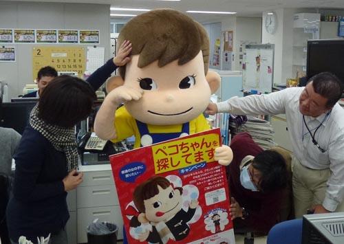 http://i1.wp.com/blog-imgs-52.fc2.com/k/y/o/kyodokounyu/jpu4fjgb_oyp.jpg?w=584
