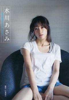 【ドラマ/視聴率】水川あさみ主演「シェアハウスの恋人」、最終回の視聴率は10.2%