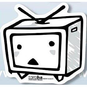 ニコニコ動画の知識が2007年くらいで止まってるやつwwwwwwww
