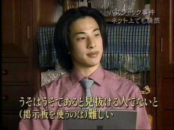 【速報】ひろゆきがニワンゴ取締役を辞任!!!!!!!!!!!!!