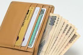 「財布」っていくらぐらいの使えば良いの・・・・・・?