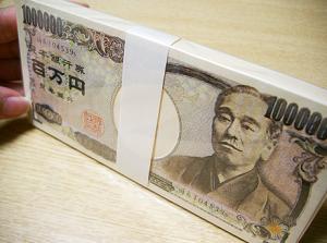 【悲報】宝くじで100万円ゲットして人生狂ったぞ・・・・・・