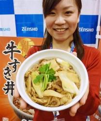 なか卯が牛丼を販売終了へ 12日からは「牛すき丼」投入、他メニューも強化
