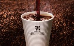 セブンイレブンの100円コーヒー『SEVEN CAFE』が販売5千万杯突破
