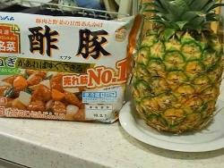 なんで日本人って飯のとき果物食わないんだろうな