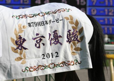 【競馬】 08年以降の日本ダービー1枠の成績をご覧下さいwww