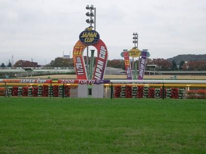 【競馬】 ジャパンカップは10年以上、武豊、岩田、外国人以外勝ってない