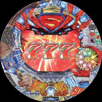 【パチンコ】 12/17~導入開始! 「CRスーパーマン・リターンズ ~正義のヒーロー~」 スペック&2ch前評判