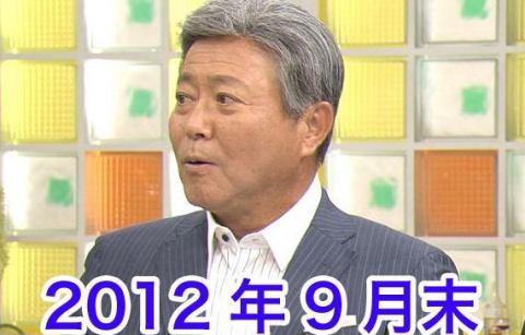 小倉智昭氏、美容師に「小倉さん、最近白髪が多くなりましたね~」と指摘される