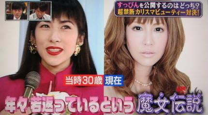 【芸能】 山咲千里、8歳下のデザイナーと離婚