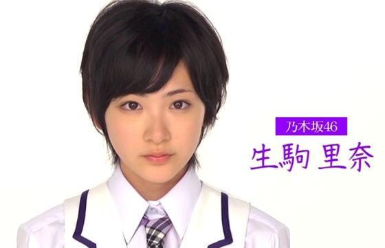 【画像あり】 生駒ちゃん 完全に広末涼子を超える
