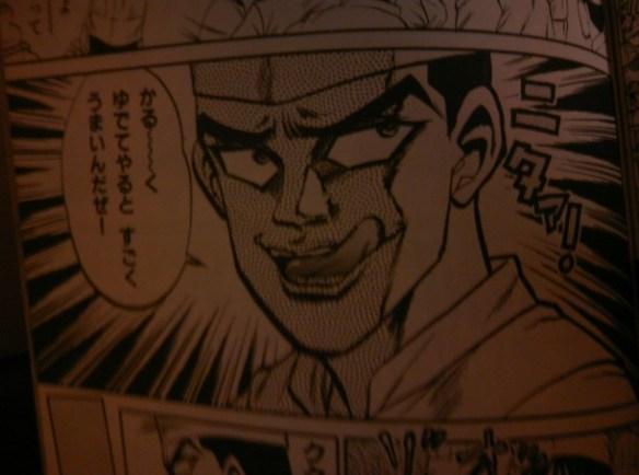 鉄鍋のジャンとかいう畜生漫画wwwwwwww