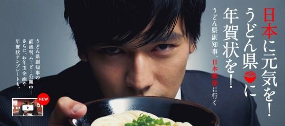 要潤、元タレントの美人社長と結婚! キタ━ヽ( ゚∀゚)ノ┌┛)`Д゚)・;'━!!