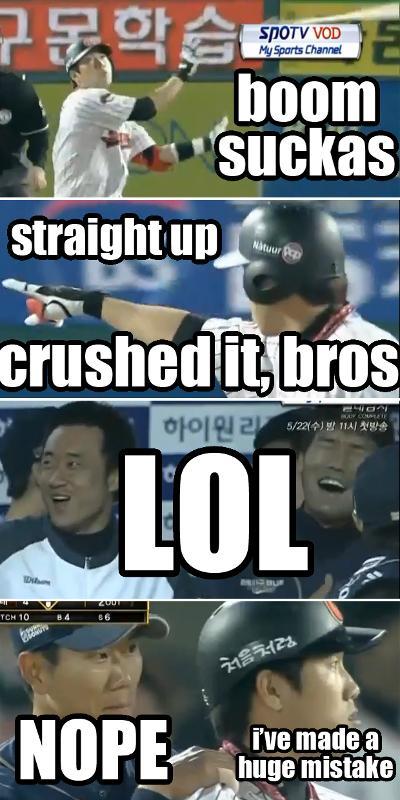 】韓国プロ野球の「勘違いパフォーマンス」が米大リーグ(MLB)でも話題に