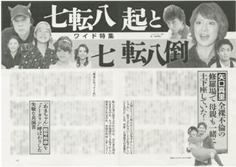 news_720.jpg