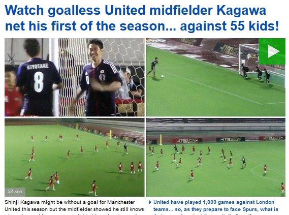 英紙「今シーズンゴールレスの香川が子供相手にゴールに決めた」 日本のテレビ特番を皮肉一杯に報じる