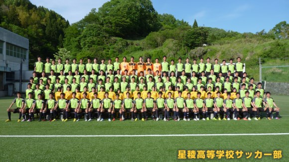 seiryou_201401151751148db.jpg