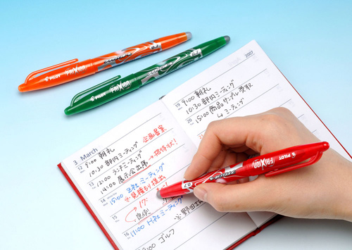 消せるボールペンってどんなときに使う?
