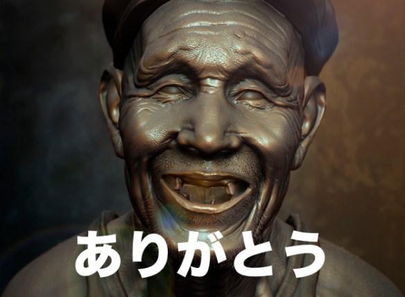 タクシーが来ないので見知らぬおじいさんを車で送ってあげたら後部座席に5千円札が