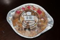 ローソンのホルモン鍋初めて食べるンゴよ~