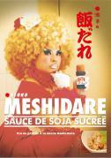 パリで白ごはんにかける「飯だれ(Meshidare)」が人気  甘辛しょうゆ味でごはんがすすむ