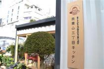 キユーピーが「3分クッキング」のレストラン開店 記念グッズ売り切れも