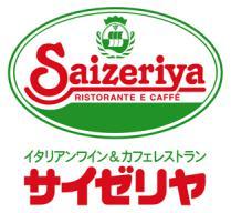 サイゼリヤ、消費増税後も価格据え置き 社長「日替わりランチ500円、死守したい」