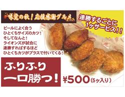 サッカー→飲食する余裕ない 野球→余裕ある