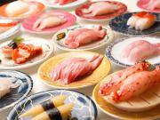 晩酌の刺し身や休日に子供や孫と出かける回転寿司―がアベノミクスで食べられなくなると日刊ゲンダイ