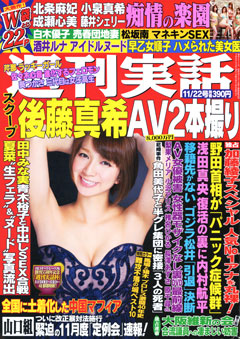 news_455.jpg