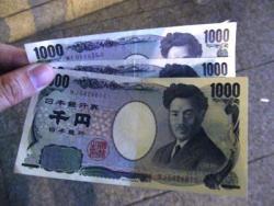 嫁に今週の昼飯代って1000円渡されたんだが……