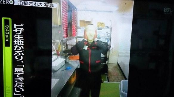 ピザハット顔面ピザ報道で、日テレがぼっさんコラ画像を放送