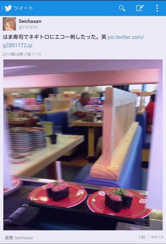 はま寿司で客が寿司にタバコ刺して流す