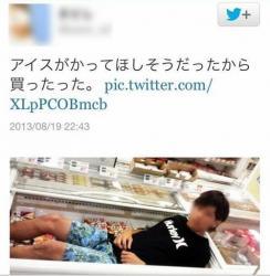 スーパーでアイスケースに寝そべった結果→ 調理師学校から退学処分、店は賠償請求・被害届提出